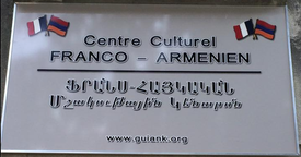 Centre culturel franco-armenien